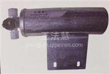 重汽配件中心销售奥龙铝干燥瓶DZ1600840122/DZ1600840122