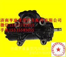 液压动力转向器     解放CA1122军车配件随动器方向机总成/方向机总成 转向助力器总成
