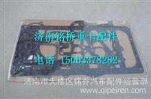 D30-9000100A玉柴发动机YC4D130修理包 /D30-9000100A