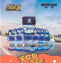 潍柴专用机油CI-4 20W-50/15W-40潍柴发动机原厂正品机油 4L包邮/ 潍柴动力 柴油机油 CI-4