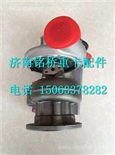612601110960潍柴WD10涡轮增压器 /612601110960