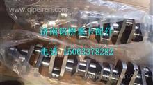 612600020039潍柴WD10发动机曲轴/612600020039