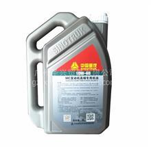 中国重汽曼发动机专用机油重汽原厂高端MC小桶4L发动机润滑油正品/中国重汽10W-40发动机专用机油