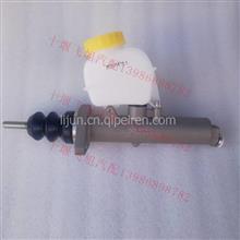 1604005-TR800原廠重慶金華東風天龍旗艦離合器總泵帶儲油壺/1604005-TR800