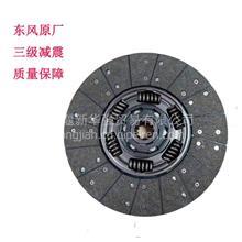 东风发动机厂正品三级减震从动盘总成 离合器片1601.6B-130-L/1601.6B-130-L