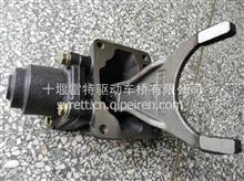 一手货源东风原厂153中桥差速器锁/C25Z36-04010-C