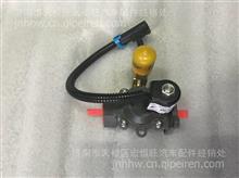 VG1557090015 重汽发动机电磁阀/VG1557090015