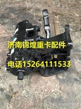 东风天龙方向机带垂臂支架总成3401005-K74H0/3401005-K74H0