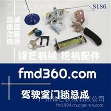 神钢挖掘机配件SK200-3、200-5驾驶室门锁总成高质量/200-5