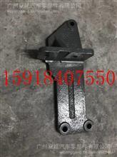 中国重汽D12发动机托架/WG9725590259