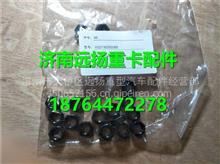 重汽D12气门间隙调整螺母 /VG2130050065