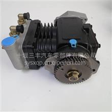 4930041适用于康明斯发动机空气压缩机/4930041