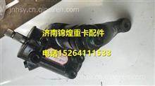 东风小霸王方向机总成401BB07-001