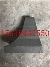 中国重汽HOWO钢板支架/WG9925525283