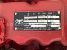 道依茨一汽大柴498原装国三电喷发动机总成CA4DC2-10E3-090/CA4DC2-10E3-090