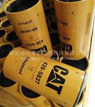 卡特挖掘机439-5037油水分离器滤芯/439-5037