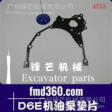 沃尔沃EC200B挖机D6E机油泵垫片原装进口/EC200B