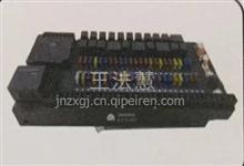 重汽配件中心销售豪瀚中央控制板AZ9525581010/AZ9525581010