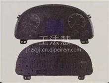 济南重汽配件中心销售豪沃09款仪表WG9716580025/WG9716580025