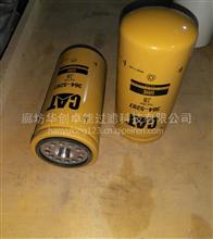 卡特发电机组专用364-5287柴油滤芯