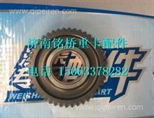 614070061潍柴WD615机油泵中间齿轮