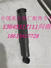 WG9925680028重汽豪沃10款前桥减震器总成/豪沃前桥避震器总成/WG9925680028