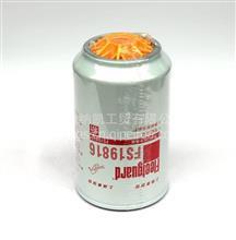 东风天锦军车油水分离器弗列加滤芯/  FS19816