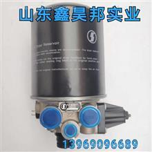 360121 陕汽 原厂德龙F3000M3000X3000干燥器干燥罐干燥瓶360121/360121