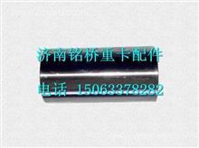 610800030020潍柴WP7发动机活塞销 /610800030020