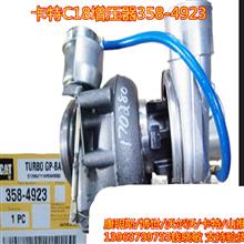 卡特C18增压器302-7443增压器358-4923卡特彼勒设备/卡特总经销