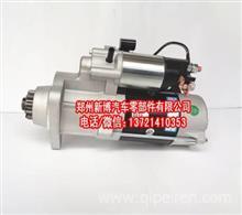 佩特来潍柴WP10起动机M105R3020SE-VPP起动机M105R3040SE起动机/M105R3040SE-VPP