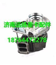 重汽D10发动机废气涡轮增压器/VG1034110054