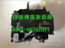 612640130088博士2.2尿素泵总成/612640130088