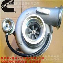 3027443增压器3808698 丹东增压器制造厂家/卡特总经销