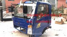 重汽豪沃轻卡配件驾驶室总成(带空调),重汽豪沃轻卡配件/重汽豪沃轻卡配件