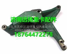 重汽D10发动机发电机支架/VG1034060005
