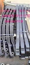 红岩杰狮前钢板总成/红岩杰狮前弹簧板3片式 5802237971/2902-835910