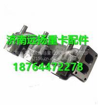重汽D10发动机后排气歧管/VG2600111136