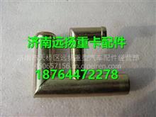重汽D10发动机回水管接头组件/VG1560060004