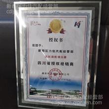 厂家直销潍柴WP4发动机13066619原厂康跃J60S工程机械涡轮增压器/00JG080S164