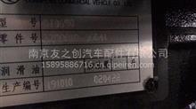 东风天锦变速箱总成新款/1700010-90641