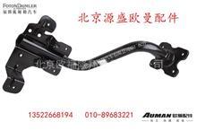 H0843020026A0  挡泥板支架  欧曼原厂汽车配件/H0843020026A0