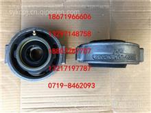 东风超龙校车传动轴吊架  2202KT101-02222/客车传动轴吊架