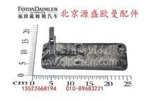 H1101050003A0      前悬置软垫安装支架      欧曼原厂配件/H1101050003A0