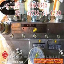 4063845燃油泵4063844适配韩国全进JD-800全液压钻机/进口美康