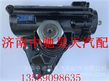 EZ9A069431401陕汽德龙转向器总成方向机总成/EZ9A069431401