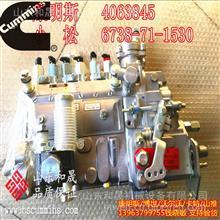 4063845燃油泵 小松6738-71-1530燃油泵总成 小松链轨厂家/进口美康