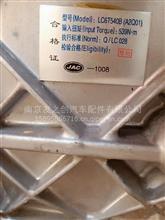 东风变速箱/1700