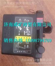 4120001103临工重机矿用车驾驶室手动泵/ 4120001103
