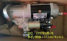 西康345起动机马达4985441多少钱?ISM11机油盘4952779 4004591/马达38 MT-HD  ST2043